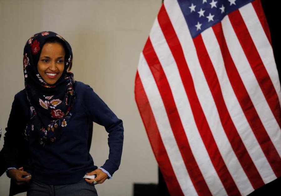 U.S. Democratic congressional Rep. Ilhan Omar attended a gun violence prevention roundtable before s
