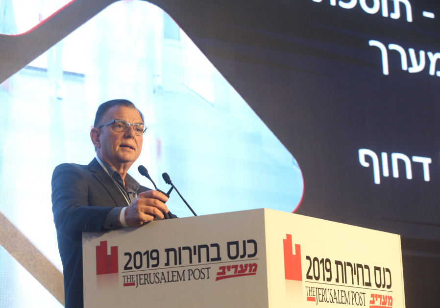 Prof. Zion Hagai speaks at the Jerusalem Post Elections Conference on April 3, 2019
