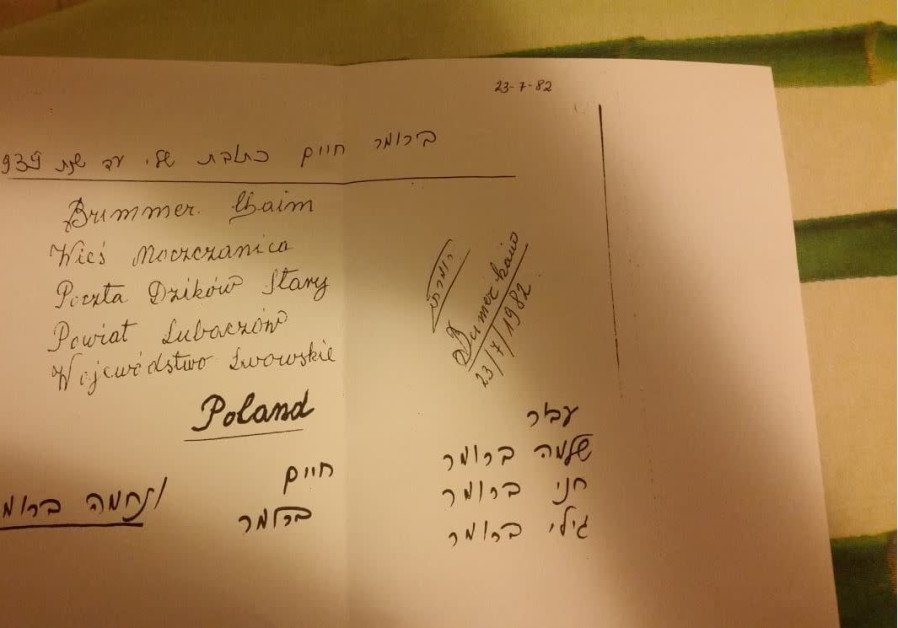 The Cryptic note left by Gili Bruner's Polish father. (Orit Arfa)