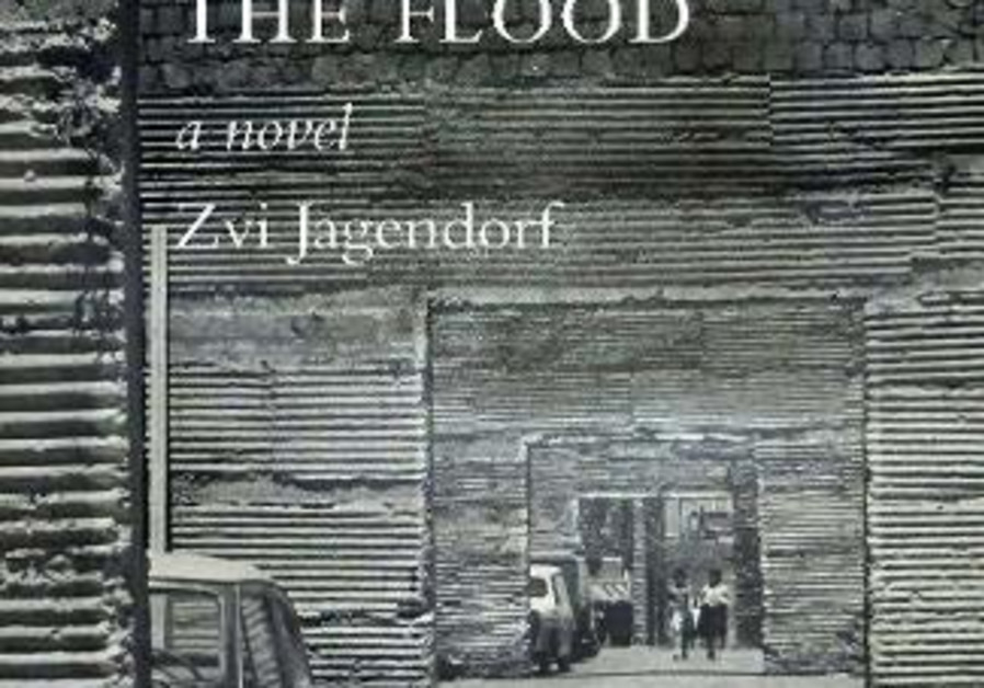 Coming Soon: The Flood By Zvi Jagendorf (Courtesy)