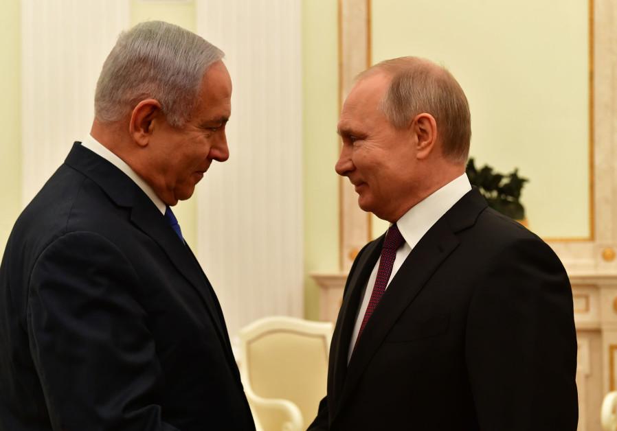 Prime Minister Benjamin Netanyahu met with Russian President Vladimir Putin in the Kremlin, Moscow o