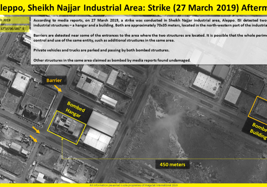 Satellite images show destruction of site in Syria's Aleppo allegedly struck by Syria