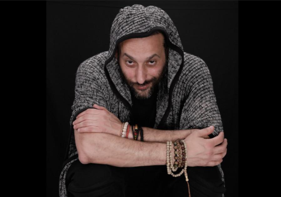 Tamer Nafar