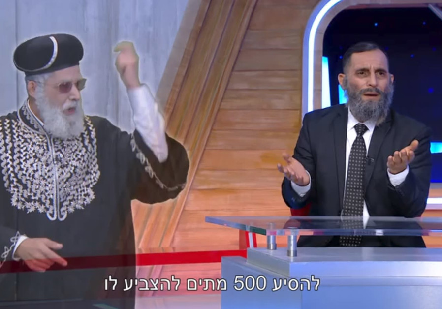The ghost of Rabbi Ovadia Yosef and Arye Deri appear on Eretz Nehederet Wednesday night