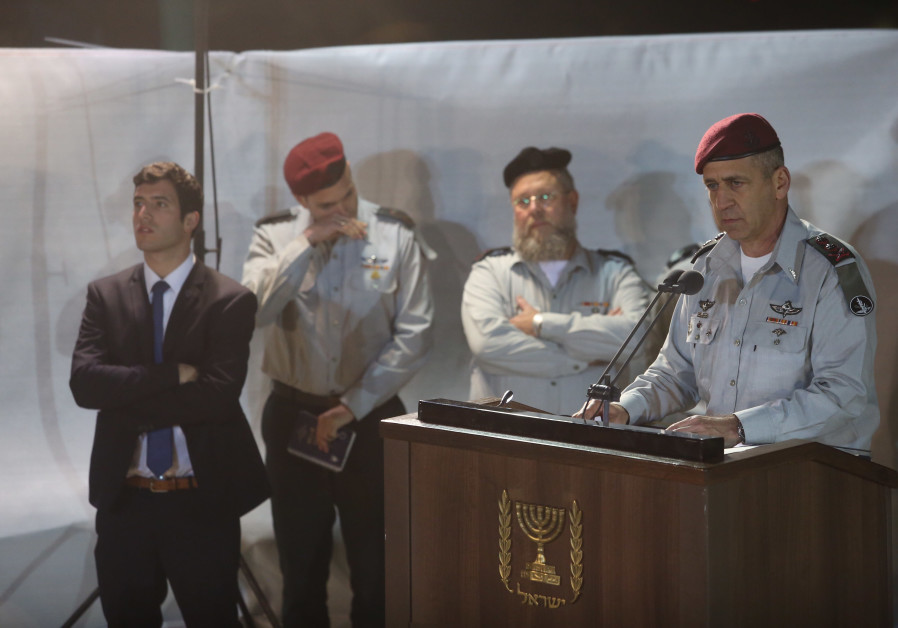 IDF Chief of Staff Aviv Kochavi eulogizes at the funeral of Zachary Baumel, 2019.