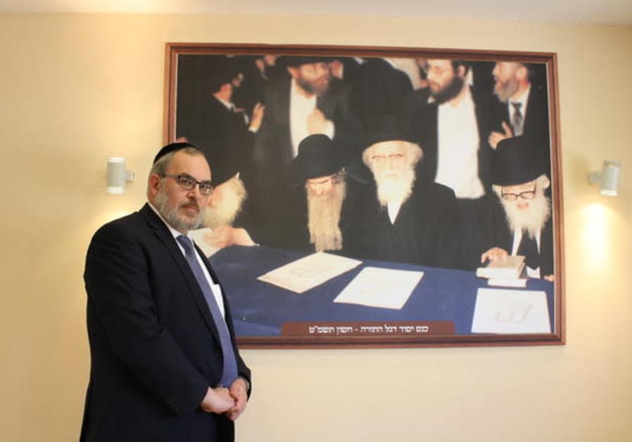 UTJ MK Yaakov Asher, 2019.