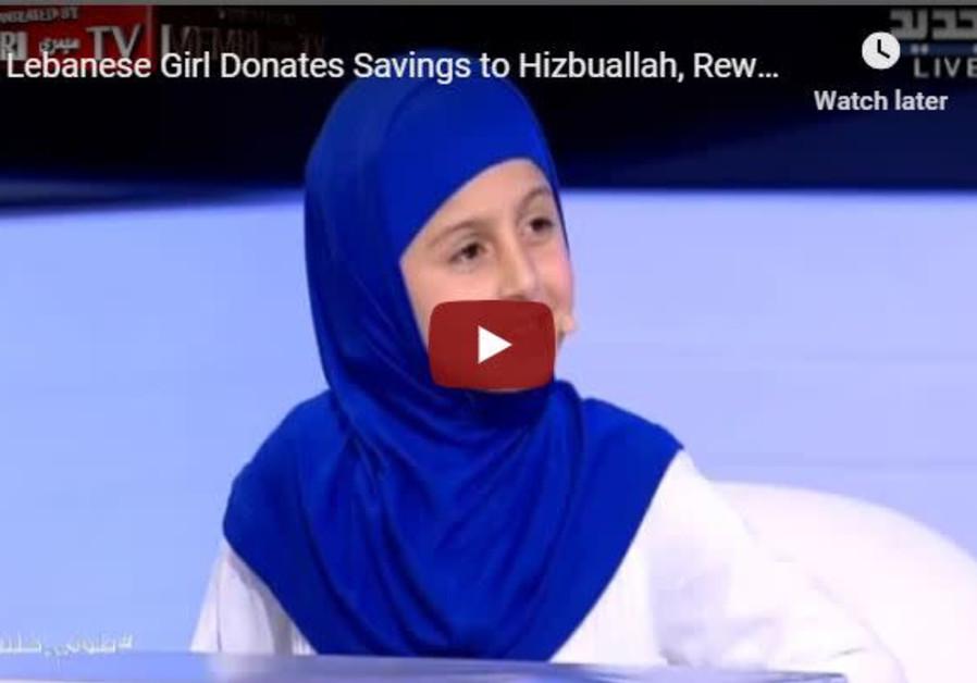 MEMRI video of Lebanese girl donates money to Hezbollah