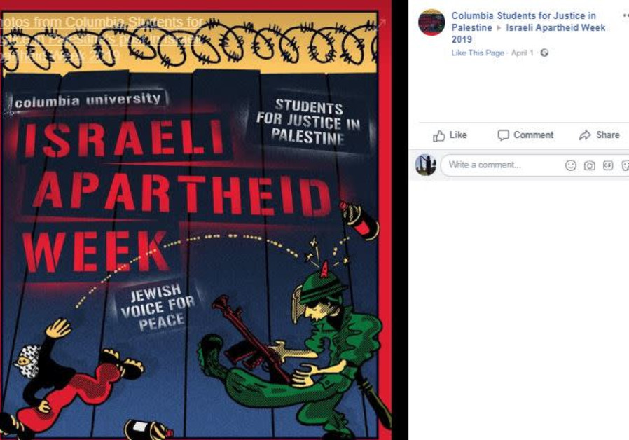 ISRAEL APARTHEID WEEK FLYER AT COLUMBIA U. DEPICTS IDF SOLDIER WITH HORNS