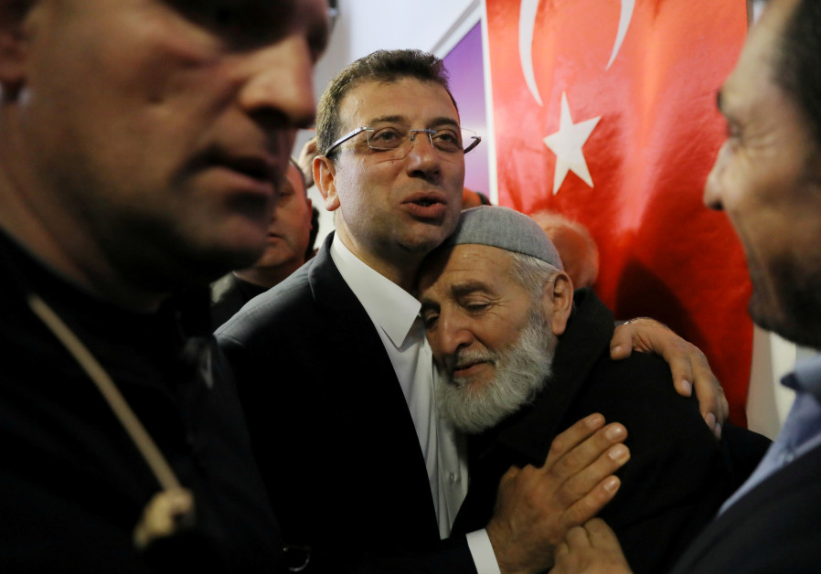 Ekrem Imamoglu, main opposition Republican People's Party (CHP) candidate for mayor of Istanbul, emb
