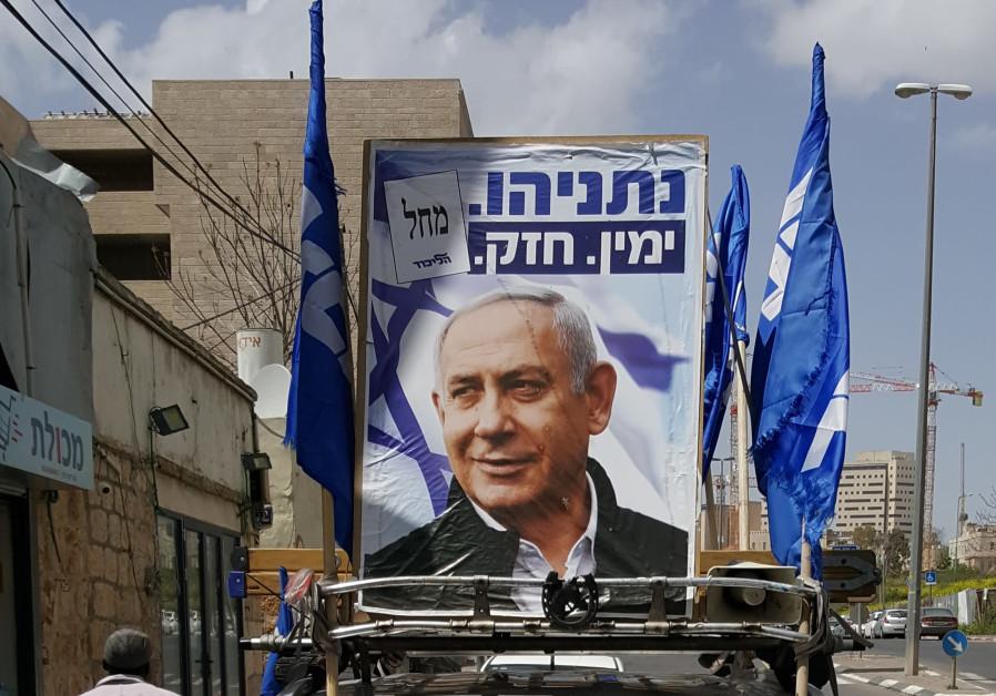 Netanyahu Likud