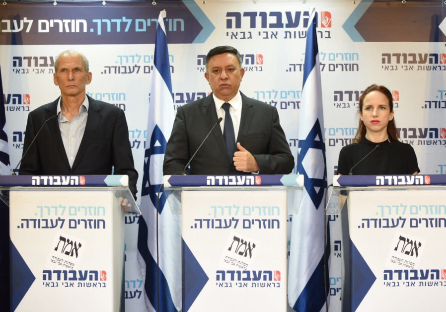 Avi Gabbay speaking at the Labor headquartes in Tel Aviv alongside MKs Omer Bar-Lev and Stav Shaffir