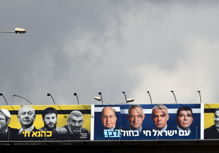 Likud: Blue and White must fire strategist