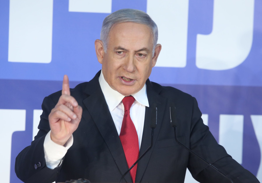 Netanyahu: Israel preparing for battle in Gaza