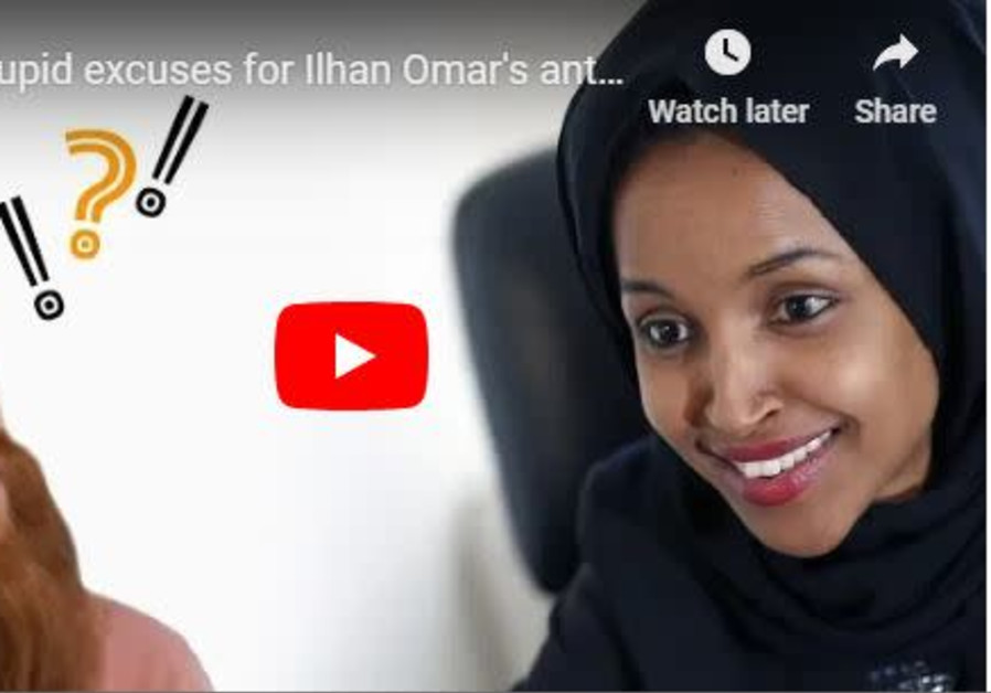 New film looks at antisemitic remarks by Ilhan Omar