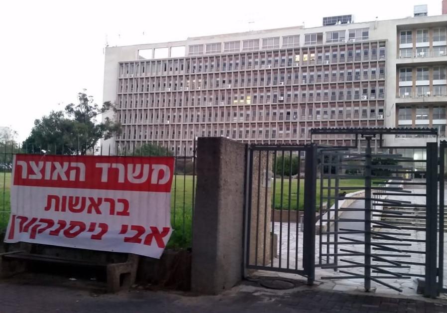 Likud youth take swipe at Blue and White's Avi Nissenkorn