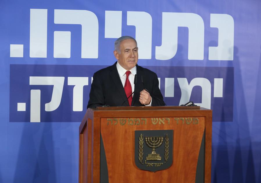Benjamin Netanyahu during a speech, February 28th, 2019