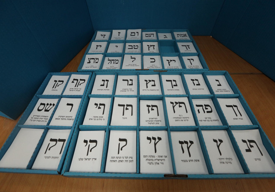 Plethora of parties in Israeli elections