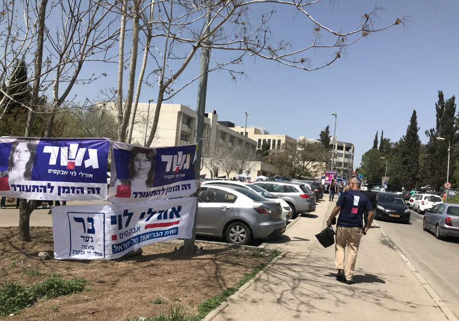 Election posters near a community center used for polling on Election Day (Seth J. Frantzman)