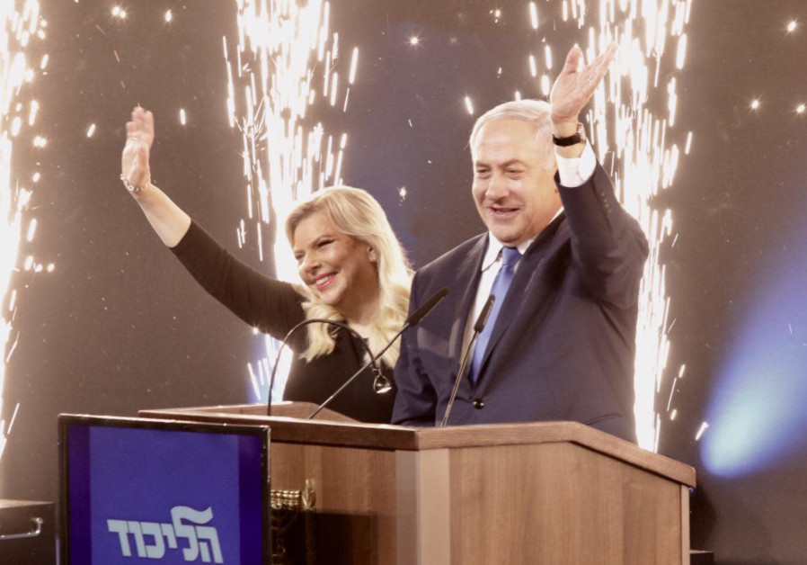 Prime Minister Benjamin Netanyahu and his wife declare victory