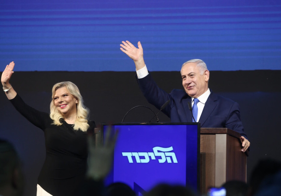 Prime Minister Netanyahu and his wife Sara greet supporters