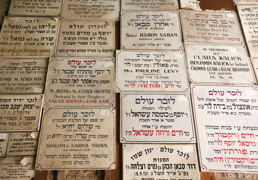 NAHLAOT'S ACHDUT Yisrael synagogue contains several memorials to fallen members of the pre-state underground. (Marc Israel Sellem)