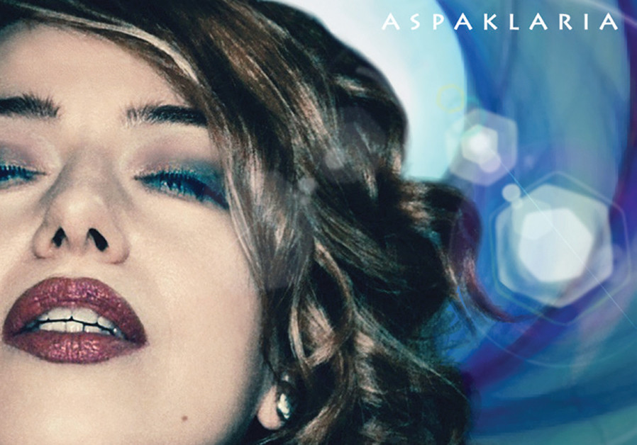 THE 'ASPAKLARIA' album leads off with the words, 'Hi. My name is dreamer.' (Credit: Evrim Ozarslan and David Farren)