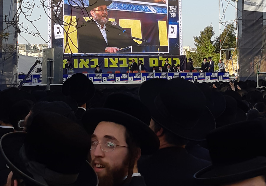 Senior United Torah Judaism MK Moshe Gafni adjured the haredi community on April 8th to vote