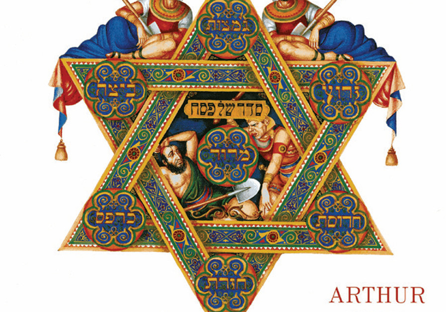 The cover of the reprinted Szyk Haggadah (IRVIN UNGAR)