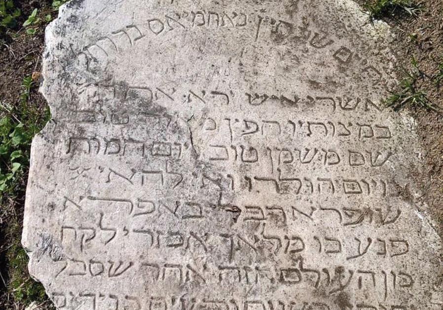 Macedonia's Jewish heritage