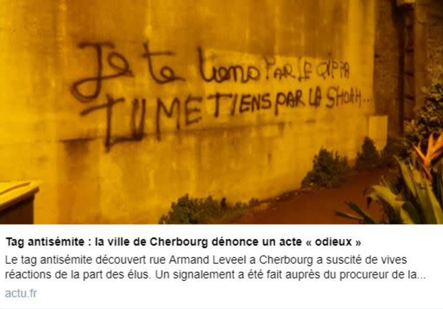 French wall marked with antisemitic graffiti.