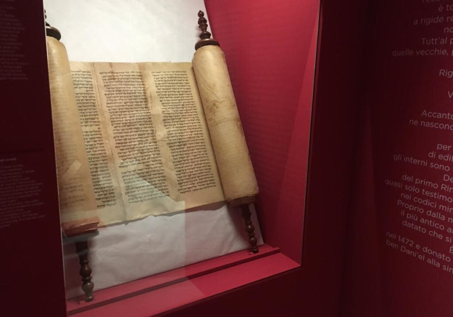 Torah scroll from synagogue of Biella (Piedmont), Museum of Italian Judaism and Holocaust.