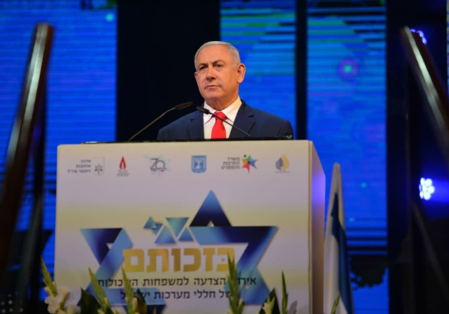 Netanyahu: We will continue to act on all fronts, including in North