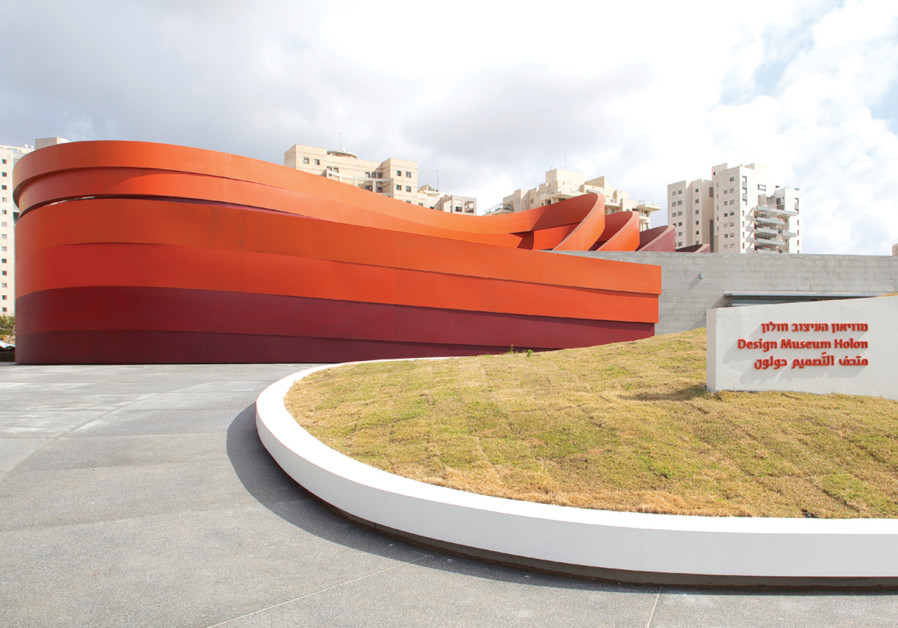 The Holon Design Museum will offer free entry during the intermediate days of Passover