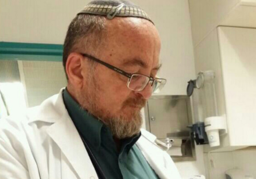 "Dr. Binyamin ""Beni"" Mazuz, Shaarei Tzedek cardiology unit. Photo credit: courtesy The Heart of Israel"