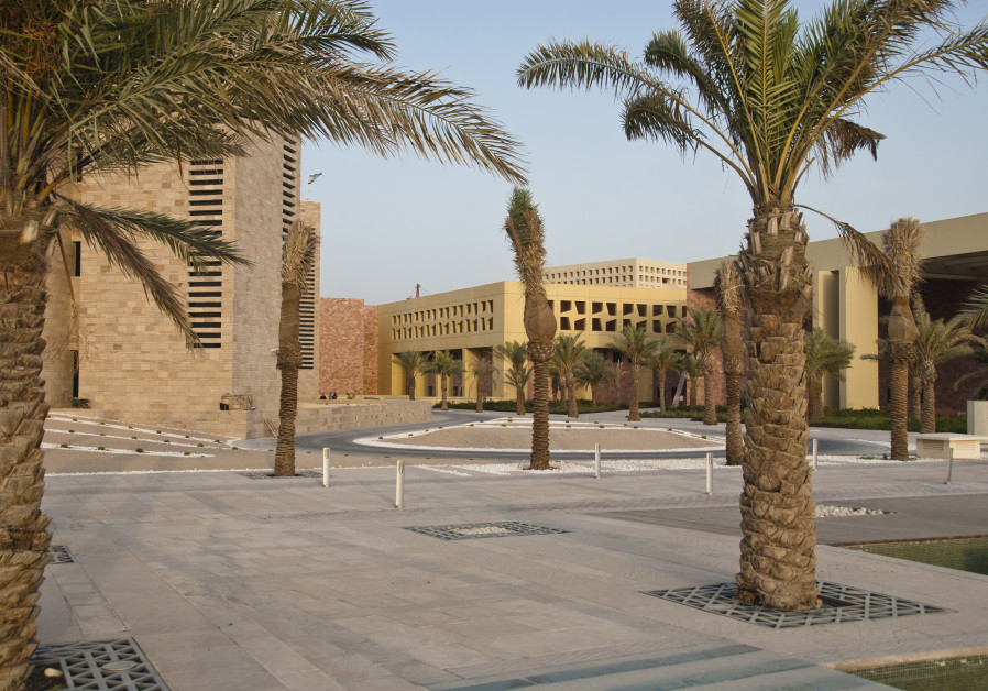 Is Qatari funding influencing BDS on U.S. college campuses?