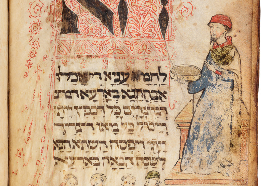 Medieval Haggadah on public exhibit after a century