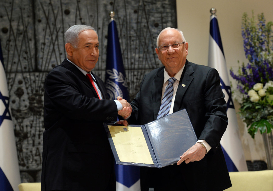 President Rivlin entrusting Prime Minister Netanyahu with forming the government
