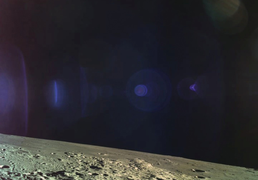 THE SURFACE of the moon as seen from Beresheet