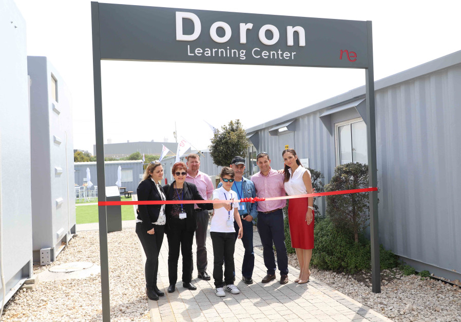 The inauguration of Noble Energy's Doron Learning Center in Ashdod