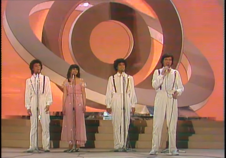 Gali Atari and Milk and Honey, Israel's second-ever Eurovision winner, perform in Jerusalem in 1979