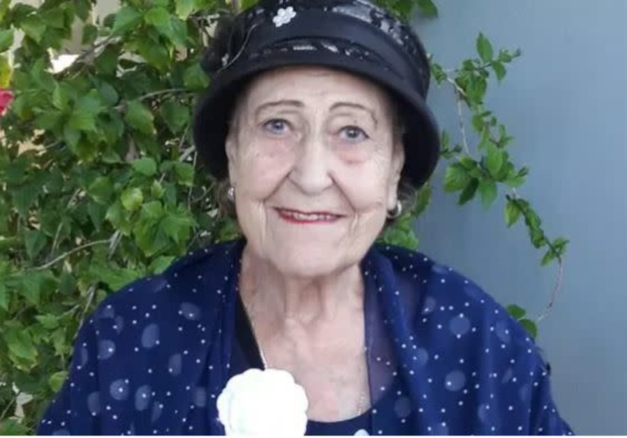 Mary Nahmias