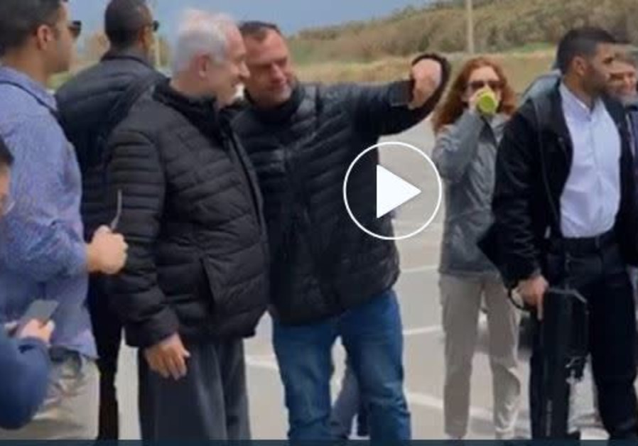 Netanyahu bodyguard seen carrying anti-drone rifle for the first time