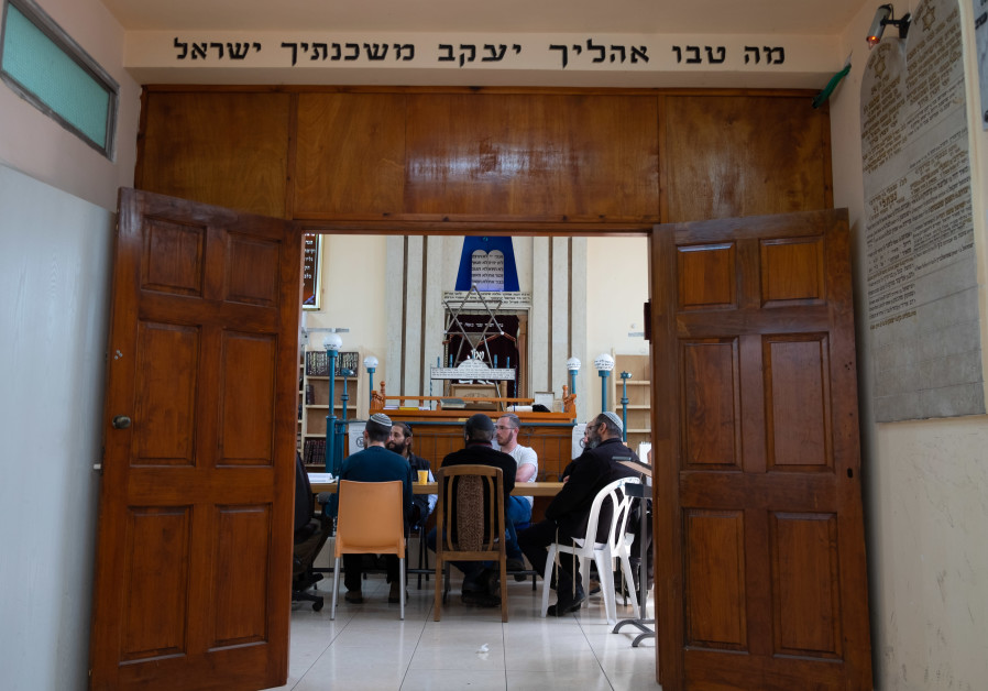 Building community and positivity: Learning at Yeshivat Oz V'Emunah in Tel Aviv's embattled Neveh Sha'anan neighborhood (Credit: Nir Kedar)