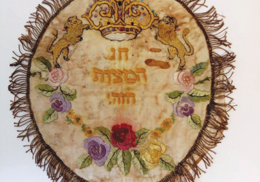 Matza cover belonging to Sally 'Salah' Muller