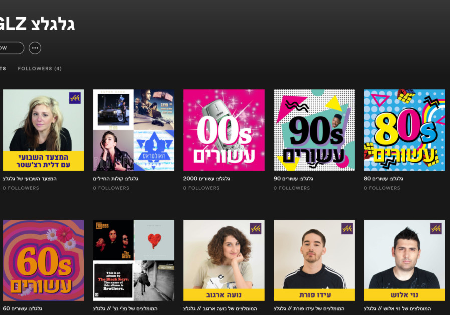 Spotify launched in Israel last year, with special Hebrew music playlists