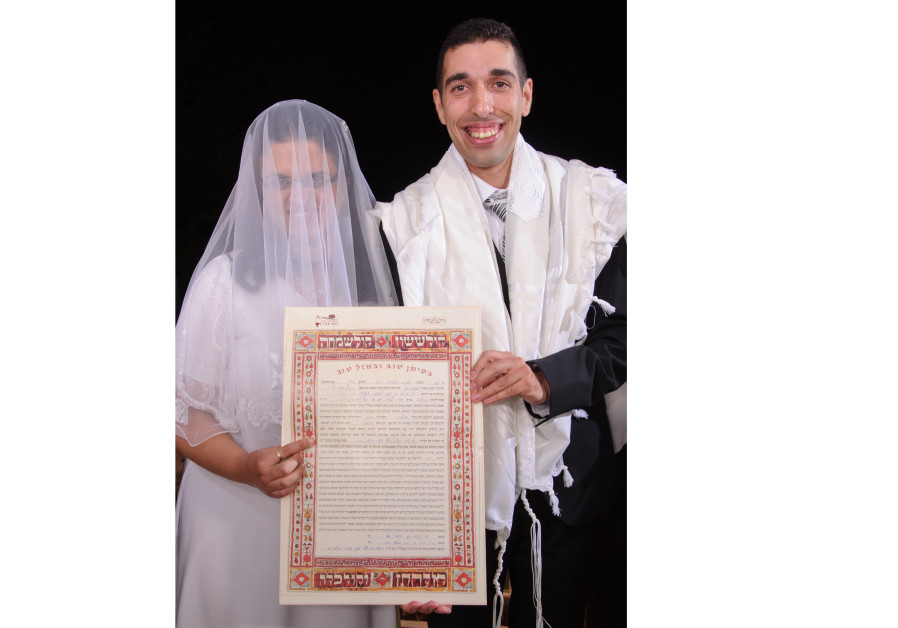 A couple with special needs on their wedding day (Shlumi Shalmoni)