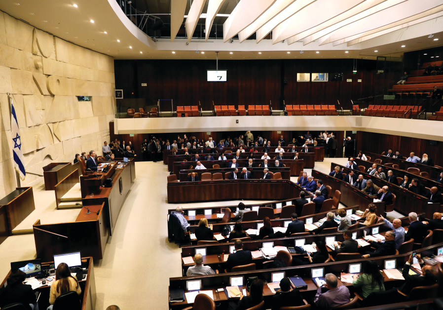 FAREWELL TO the Knesset