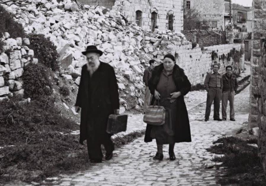 Passover 1948