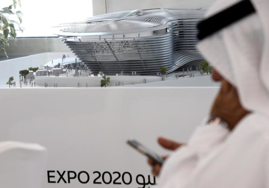 Israel will participate in World Expo 2020 to be held in Dubai