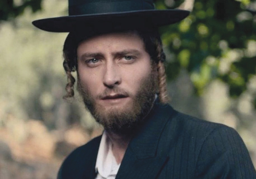 MICHAEL ALONI in his role as Akiva in the hit TV series 'Shtisel'